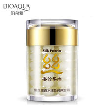 60g Brand BIOAQUA Silk Protein Deep Moisturizing Face Cream Shrink Pores Skin Care Anti Wrinkle Cream Face Care Whitening Cream