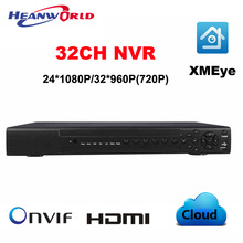 Buy CCTV 32CH 960P/720P NVR Full HD 24 Channel NVR 1080P XMEye 2 HDD Port Max 8TB ONVIF P2P Motion Detection HDMI VGA Video Recorder for $189.50 in AliExpress store