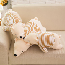 50-75cm/20-30'' White Brown Polar Bear Plush Toy Soft Stuffed Animals Doll Gift Valentine Cushion Pillow with Detachable Shirt