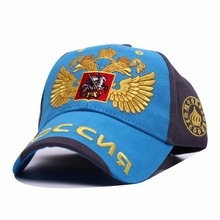 VORON Unisex 100% Cotton Outdoor Baseball Cap Russian Emblem Embroidery Snapback Fashion Sports Hats For Men & Women Patriot Cap(China)