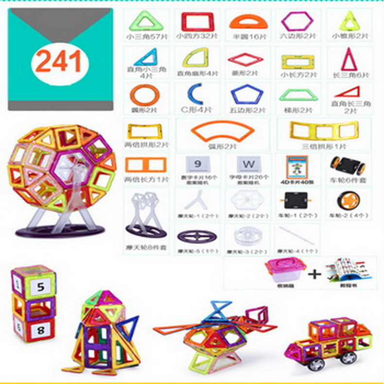 CL-31/101PCS/90PCS/Magnetic Designer Construction Toy Kids Educational  Plastic Creative Bricks Enlighten Building Blocks<br>