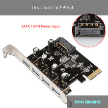 External 4 USB3.0 ports PCI-e x1 Card PCI express to USB 3.0 SATA power or 4P power input Free Shipping