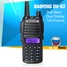 BaoFeng UV-82 Walkie Talkie Dual Band 136-174/400-520 MHz FM Ham Two Way Radio protable Transceiver With Earpiece(China)