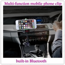 built-in Bluetooth can receive Bluetooth Multi-function mobile phone clip for smart phones device multi-functional fixed bracket(China)