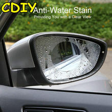 CDIY 2Pcs Transparent Blue Car Waterproof Anti Fog Rainproof Rearview Reversing Mirror Protective Film Sticker