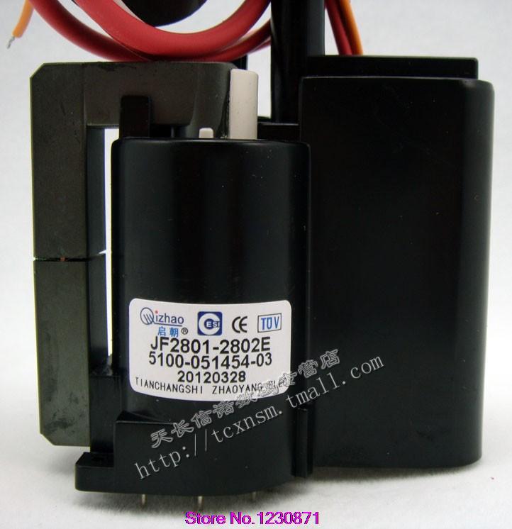 JF2801-2802E 5100-051454-03<br><br>Aliexpress