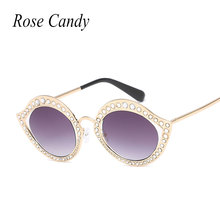 Women Fashion Goggle Special Beautful Sun glasses For Lady Sunglasses Female Eyeglasses UV400 2017 Female Summer Hot Vintage