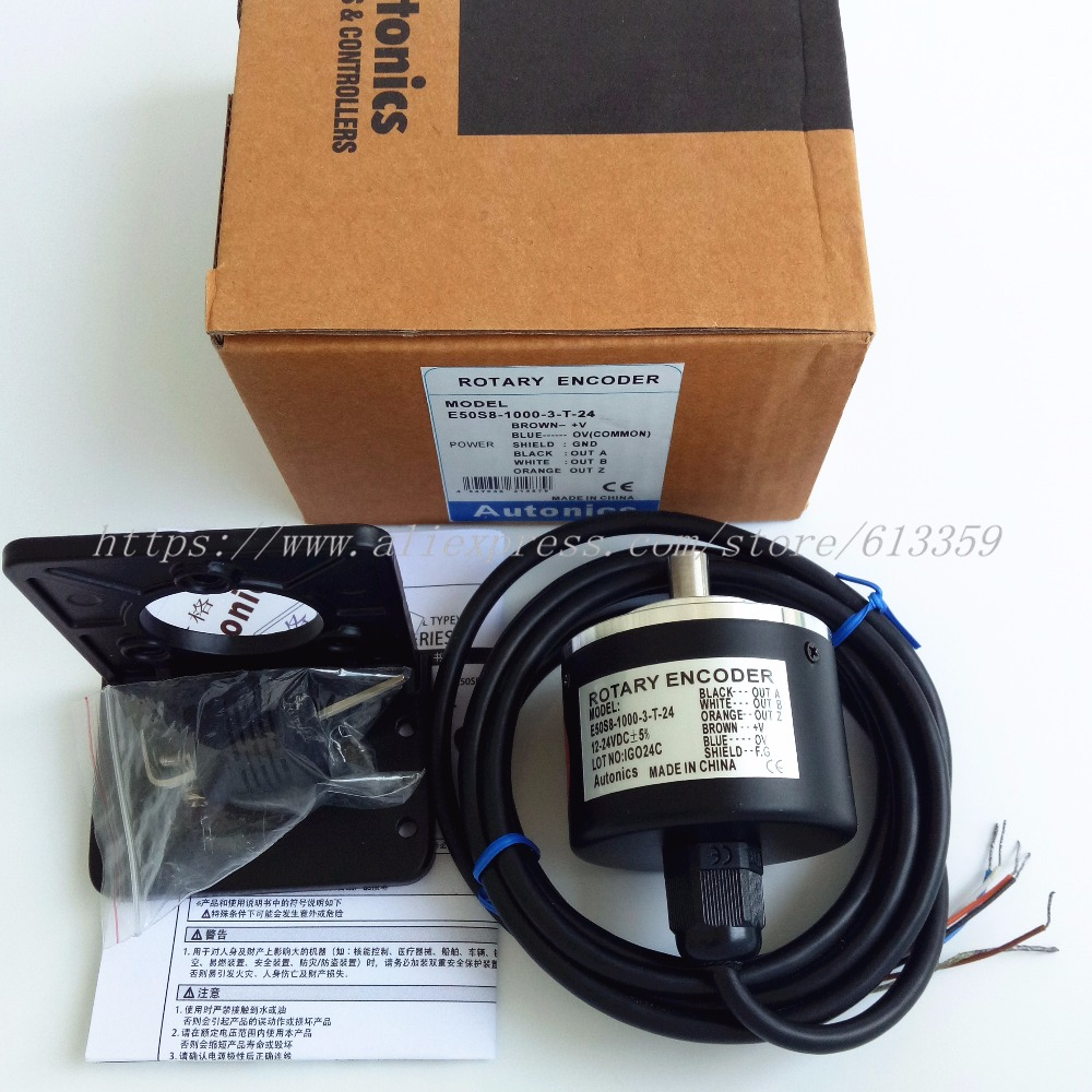 E50S8-1000-3-T-24 E50S8-500-3-T-24 AUTONICS  New Rotary Encoder (China)