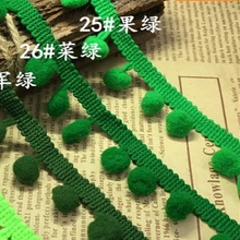 1cm hair ball lace clothing accessories 123
