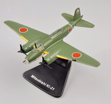 1/144 Scale Diecast Airplanes Atalas Mitsubishi Ki-21 Bomber Fighter Aircraft Model Toys Kids Gifts Collections