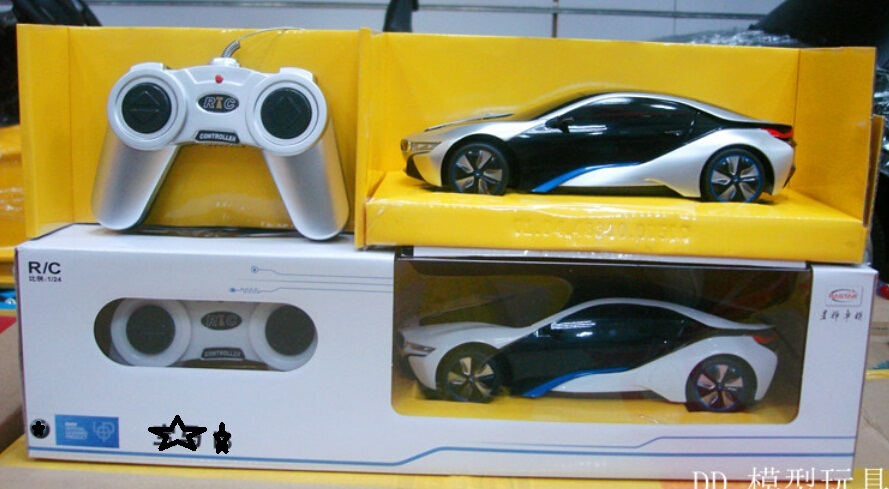 2016 Super Cool Cars Toy Model<br>