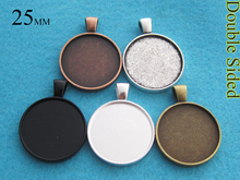 Double Sided 25mm Round Pendant Tray, 25mm Dual Side Cabochon Setting Tray, Two Side Bezel Setting