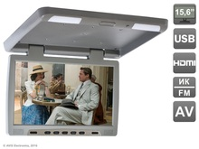 "15.6"" Flip down (roof mount) DVD monitor (HDMI, USB, SD) with a built-in media player  AVS115 (Grey)"