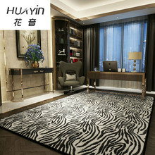 HUAYIN Personalized Creative Trends Floor Floor Mats Living Room Leopard Modern Zebra Pattern  Bedroom Carpet Black and White