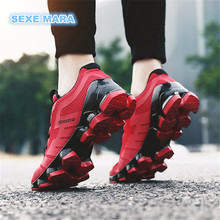 Hot Sale 2017 NEW Sneakers Men Outdoor Running shoes men Sports Shoes Brand Wedge Jogging Trainers Breathable non-slip Bounce