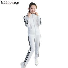 Buy Kiliveng Spring Autumn Tracksuit Long Sleeve Sweatshirts Casual Suit 2 Piece Set Women Clothing Sporting Suit Female Zipper Z886 for $19.64 in AliExpress store