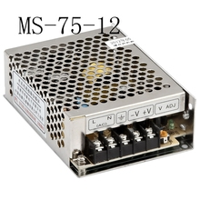 power supply 75w 12V 6.3A power suply unit  mini size din led power supply ac dc converter MS-75-12