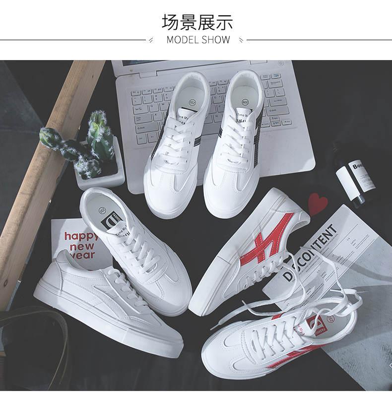 حذاء نساء لون ابيض 27