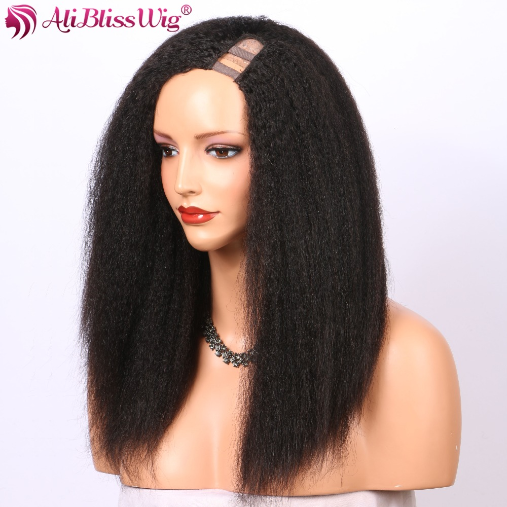 AliBlissWig Kinky Straight U Part Wig Brazilian Remy Hair 150% Density Medium Cap None Lace Human Hair Wigs For Black Women (5)