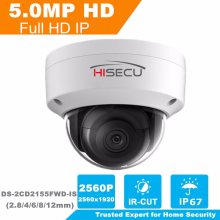 2017 HiK 5MP English Version Network Dome Camera DS-2CD2155FWD-IS Fixed Lens IP Camera H.265 Max. 2560 * 1920@30fps IK10 IP67