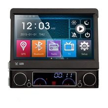 "7"" Touch Screen 1 Din Car DVD One Din Car Radio Single Din Car GPS with Detachable Panel & Fully Motorized Retractable Screen"