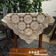 free shipping cotton crochet modern cushion cover pillow towel sofa curtain for home decor section couch cover towel(China)