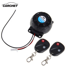 CARCHET Motorcycle Alarm System Anti-theft Security Alarm System with 2 Remote Control Engine Start For Honda for Yamaha(China)