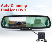 FHD 1920*1080P dual Cameras DVR,Original Bracket Auto Dimming Car blue Mirror Rear view Monitor Rearview DVR,2 RCA Video Input
