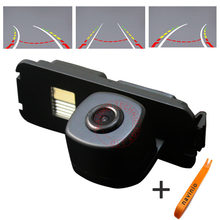 CCD track Camera for VW Polo Magton New Bora Beetle Skoda Phaeton Variant Altea A Night Vision Car Back up Rear view  waterproof