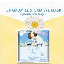 New Arrival 1Pcs/Lot Chamomile Essence Oil Steam Eye Mask Eyes Fatigue Relief Mask Sleeping Vapour Mask Eye Massage Patch