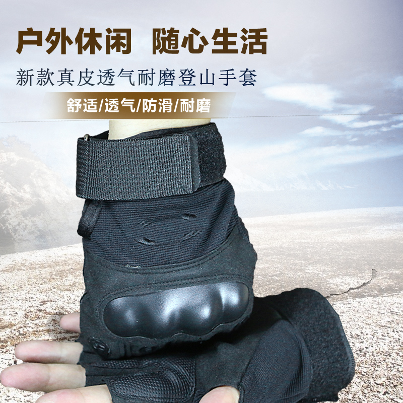 Tactical gloves summer outdoor sports fitness breathable driving semi finger gloves male riding motorcycle gloves<br>