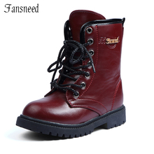 2017 new Autumn Children shoes boys and girls leather shoes wear non-slip shoes children boots boys and girls boots(China)