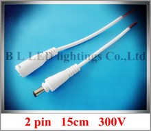 general connector wire cable male and female for LED panel ceiling light downlight flood light etc ( 100V - 300V ) 15CM 2 pin