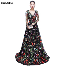 2017 New Design embroidery Evening Dresses long high quality Charming A-line Lace full Sleeves Prom Party Gown robe de soiree(China)