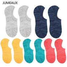 JUMEAUX 5 Pairs Summer Silicone Men Socks Anti-Silp No Show Retro Invisible Socks Lot Casual Slippers Thin Sox Set 38-44#
