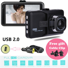 Rhythm Mini Car DVR Camera Camcorder 1080P Full HD Video Registrator USB car cigarette lighter dash cam(China)