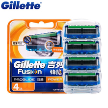 Original Gillette Fusion Proglide Flexball Power Electric Shaving Razor Blades For Men Shave Blade 4Pcs/Pack(China)