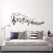 IDFIAF Hot style popular music fashion combination wall stick the sitting room the bedroom walladornment staff notes wallpaper(China)