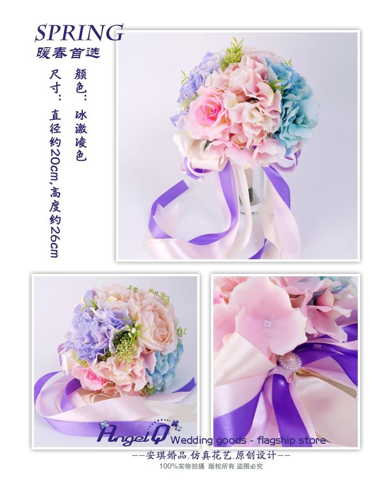 Pink Blue Purple Beach Theme Wdding Bouquet Bouquet Mariage