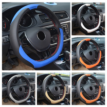 Leather D Ring Steering Wheel Cover Racing Sport Universal Fit 38cm for Volkswagen VW Golf 7 Mk7 Lavida New Polo Jetta Passat B8(China)