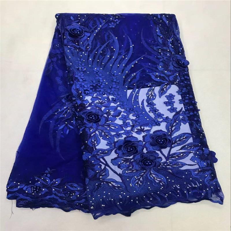 LZ80503-9.6 (11) blue