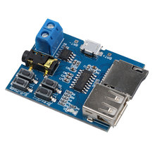 kebidu New Arrival MP3 Format Decoder Board TF card U disk MP3 Decoder Board Hot Sale Decoding Audio Player High Quality(China)