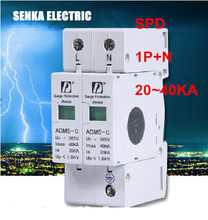 SPD 20-40KA 1P+N surge arrester protection device electric house surge protector C ~385V AC