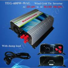 Fantastic 600w dc 22-60v grid tie 3 phase inverter for wind mill(China)