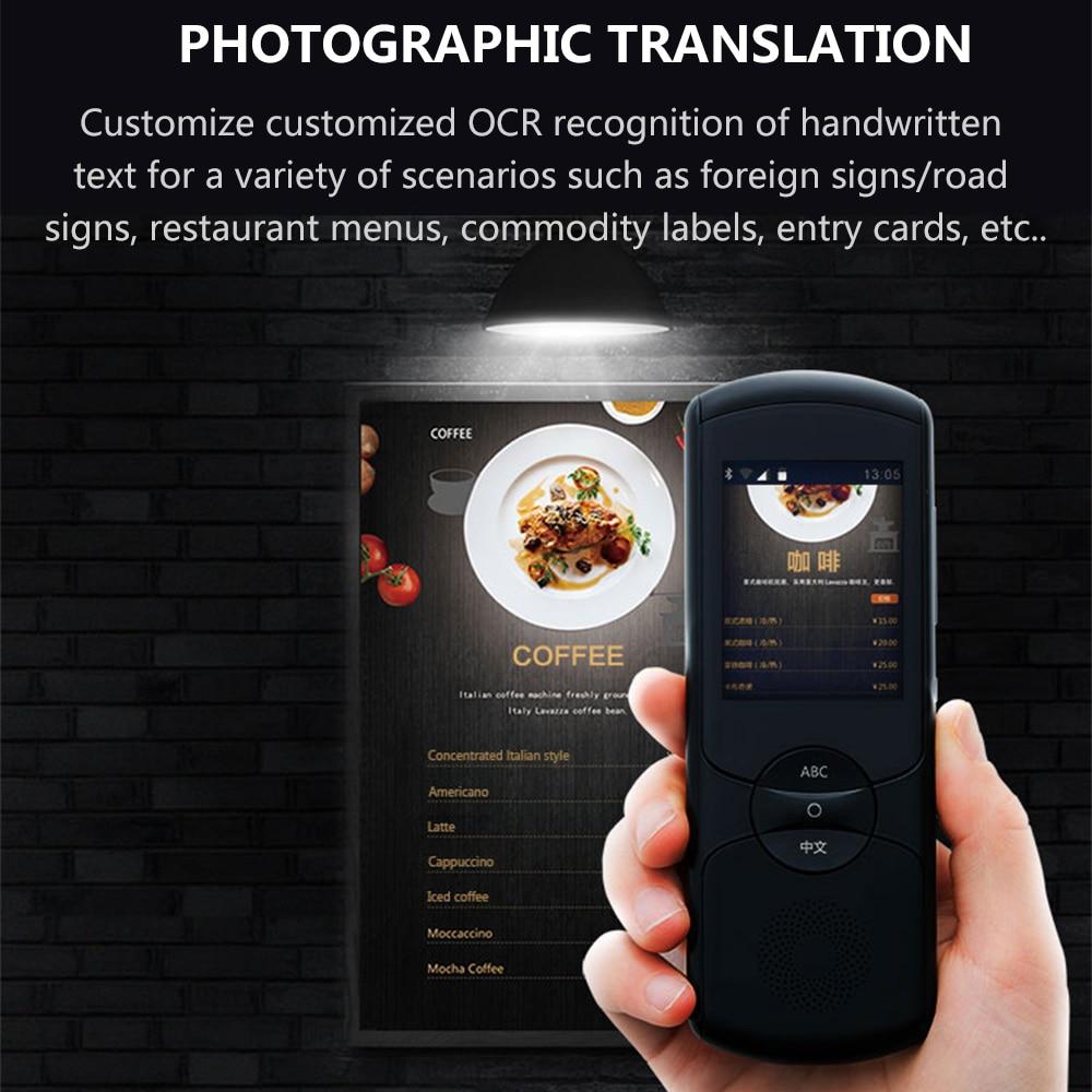 iFLYTEK Portable Translator Xiaoyi 2.0 (16)