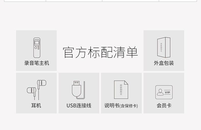 Iflytek Portable Digital Voice Recorder (19)