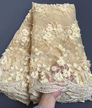 Beige exclusive Top African tulle lace french net lace fabric for weeding birthday big occasions 5 yards per piece 2207