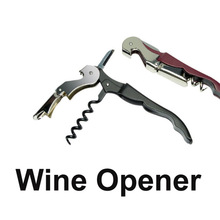 1Pc Stainless Plastic Wine Screw Corkscrew Opener Professional Double Hinge Waiters Wine Bottle Beer Cap Opener