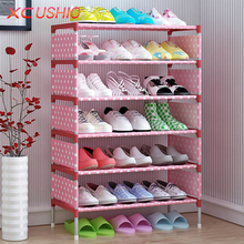 XC USHIO DIY 4/6 Layer Non-wove Shoe Display Shelf Galvanized Pipe Shoes Storage Rack Organizer Assemble Shoe Cabinet Shoe Stand(China)