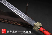 WuShu sword straight Saber Chinese KungFu Sword carbon steel blade Full Tang(China)